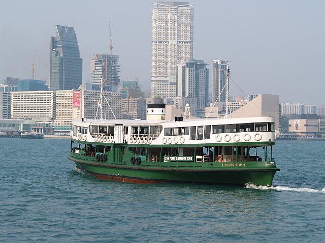 Star_ferry_at_Hong_Kong